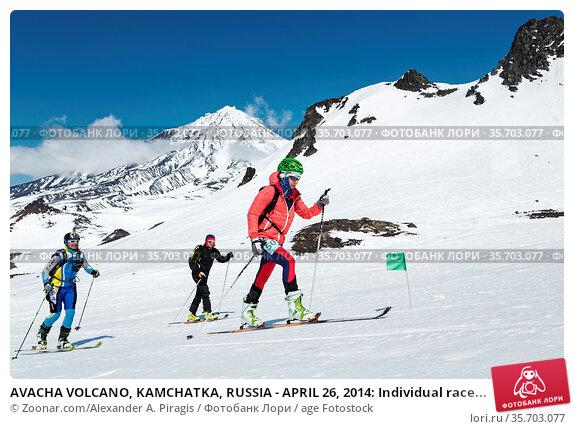 AVACHA VOLCANO, KAMCHATKA, RUSSIA - APRIL 26, 2014: Individual race... Стоковое фото, фотограф Zoonar.com/Alexander A. Piragis / age Fotostock / Фотобанк Лори