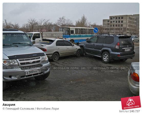 Авария, фото № 240737, снято 2 апреля 2008 г. (c) Геннадий Соловьев / Фотобанк Лори