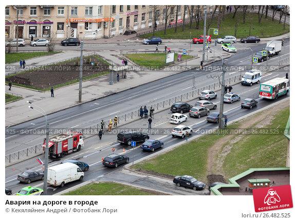 Авария на дороге в городе, фото № 26482525, снято 15 мая 2017 г. (c) Кекяляйнен Андрей / Фотобанк Лори