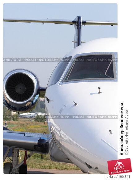 Купить «Авиалайнер бизнесмена», фото № 190341, снято 24 августа 2007 г. (c) Сергей / Фотобанк Лори