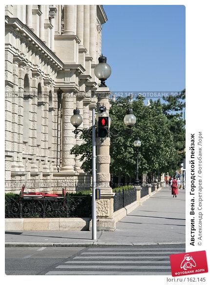 Австрия. Вена. Городской пейзаж, фото № 162145, снято 14 июля 2007 г. (c) Александр Секретарев / Фотобанк Лори