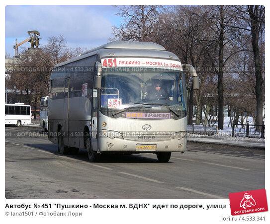 водонасыщенный во сколько в пушкине начинают ходить маршрутки правда описывает