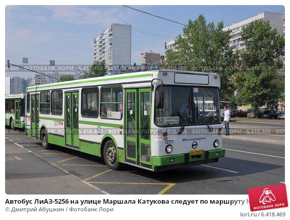Автобус ЛиАЗ-5256 на улице Маршала Катукова следует по маршруту № 640, эксклюзивное фото № 6418469, снято 7 августа 2012 г. (c) Дмитрий Абушкин / Фотобанк Лори