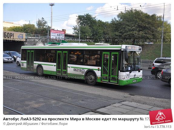 Купить «Автобус ЛиАЗ-5292 на проспекте Мира в Москве едет по маршруту № 172», эксклюзивное фото № 3778113, снято 19 августа 2012 г. (c) Дмитрий Абушкин / Фотобанк Лори