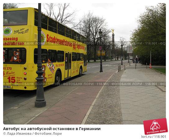Купить «Автобус на автобусной остановке в Германии», фото № 118901, снято 5 апреля 2007 г. (c) Лада Иванова / Фотобанк Лори