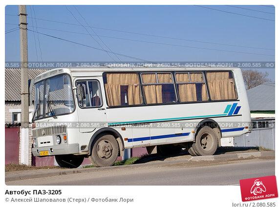 Купить «Автобус ПАЗ-3205», фото № 2080585, снято 24 октября 2010 г. (c) Алексей Шаповалов (Стерх) / Фотобанк Лори