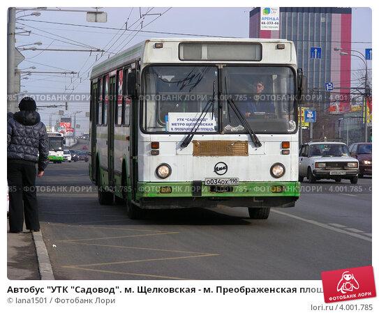 """Автобус """"УТК """"Садовод"""". м."""