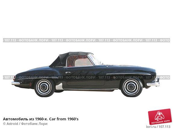 Автомобиль из 1960-х. Car from 1960's, фото № 107113, снято 22 августа 2017 г. (c) Astroid / Фотобанк Лори