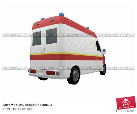 Автомобиль скорой помощи, иллюстрация № 94941 (c) ИЛ / Фотобанк Лори