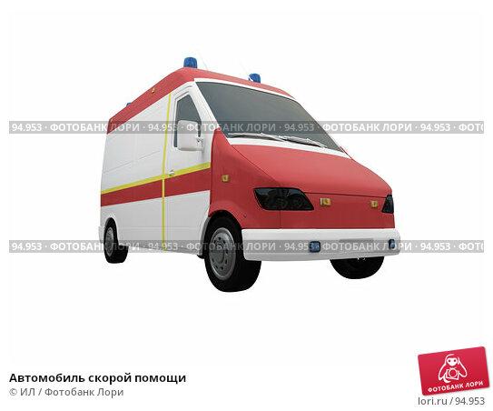 Автомобиль скорой помощи, иллюстрация № 94953 (c) ИЛ / Фотобанк Лори