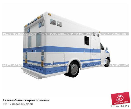 Автомобиль скорой помощи, иллюстрация № 94973 (c) ИЛ / Фотобанк Лори