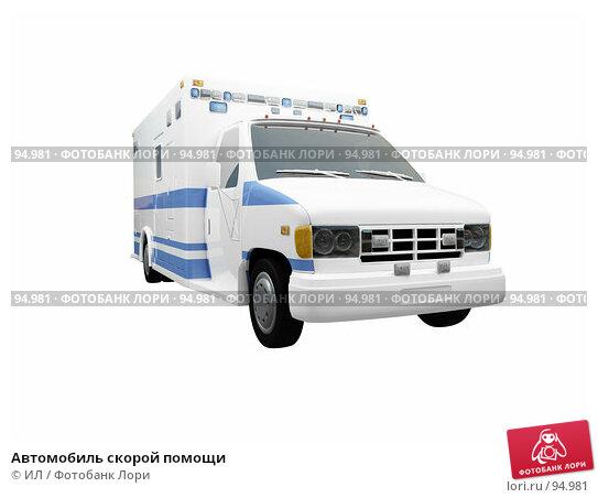 Автомобиль скорой помощи, иллюстрация № 94981 (c) ИЛ / Фотобанк Лори