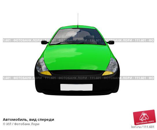 Купить «Автомобиль, вид спереди», иллюстрация № 111601 (c) ИЛ / Фотобанк Лори