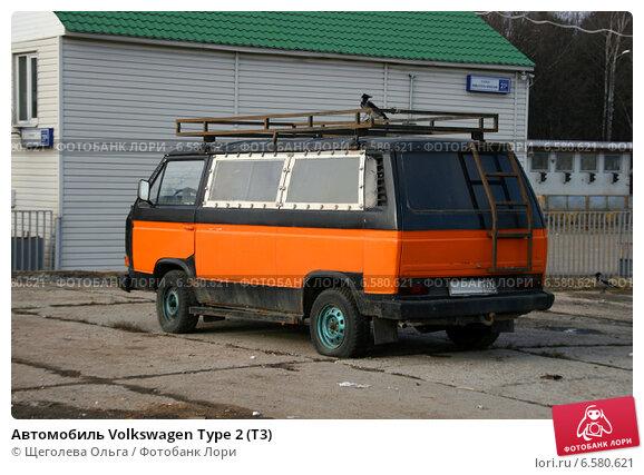 Купить «Автомобиль Volkswagen Type 2 (T3)», эксклюзивное фото № 6580621, снято 24 июня 2019 г. (c) Щеголева Ольга / Фотобанк Лори
