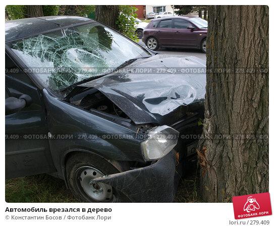 Купить «Автомобиль врезался в дерево», фото № 279409, снято 25 апреля 2018 г. (c) Константин Босов / Фотобанк Лори
