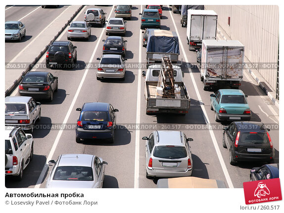 Автомобильная пробка, фото № 260517, снято 22 августа 2016 г. (c) Losevsky Pavel / Фотобанк Лори