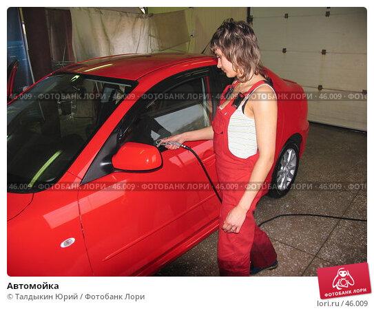 Купить «Автомойка», фото № 46009, снято 10 мая 2007 г. (c) Талдыкин Юрий / Фотобанк Лори