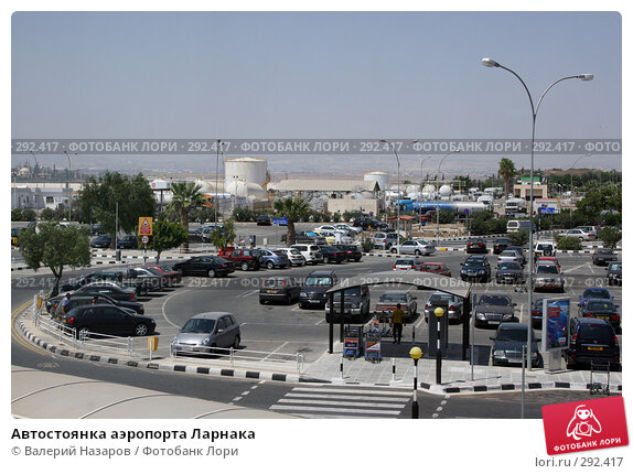 Автостоянка аэропорта Ларнака, фото № 292417, снято 23 августа 2007 г. (c) Валерий Назаров / Фотобанк Лори