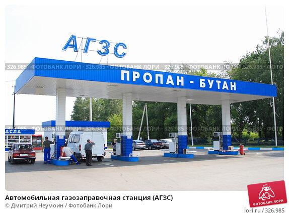 Автозаправочная станция, эксклюзивное фото № 326985, снято 12 июня 2008 г. (c) Дмитрий Неумоин / Фотобанк Лори
