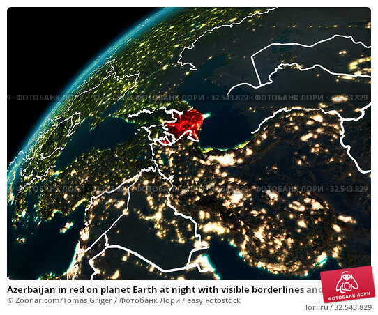 Купить «Azerbaijan in red on planet Earth at night with visible borderlines and city lights. 3D illustration. Elements of this image furnished by NASA.», фото № 32543829, снято 7 декабря 2019 г. (c) easy Fotostock / Фотобанк Лори