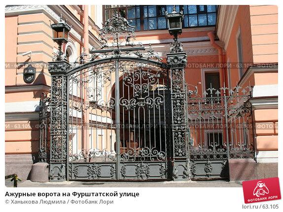 Уличных ворота санкт петербург качественные ворота
