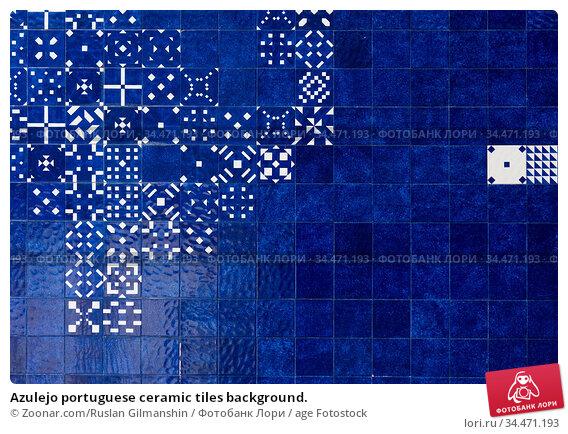 Azulejo portuguese ceramic tiles background. Стоковое фото, фотограф Zoonar.com/Ruslan Gilmanshin / age Fotostock / Фотобанк Лори