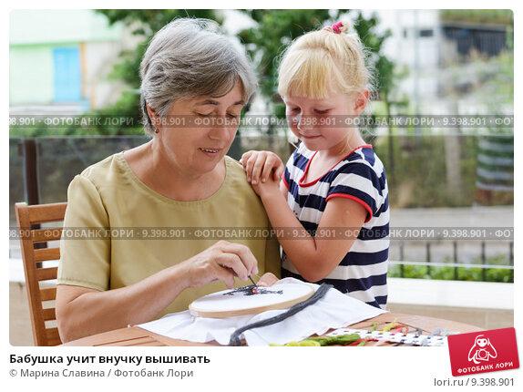 Купить «Бабушка учит внучку вышивать», фото № 9398901, снято 12 августа 2015 г. (c) Марина Славина / Фотобанк Лори