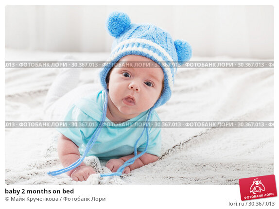 Купить «baby 2 months on bed», фото № 30367013, снято 21 января 2019 г. (c) Майя Крученкова / Фотобанк Лори