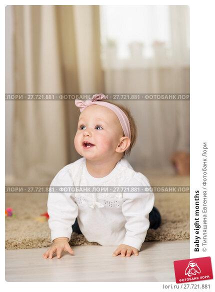 Купить «Baby eight months», фото № 27721881, снято 6 февраля 2018 г. (c) Типляшина Евгения / Фотобанк Лори