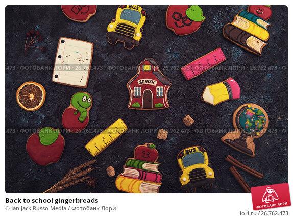 Купить «Back to school gingerbreads», фото № 26762473, снято 9 августа 2017 г. (c) Jan Jack Russo Media / Фотобанк Лори