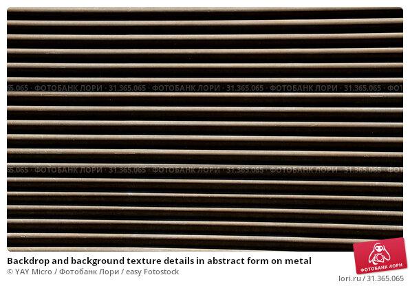 Купить «Backdrop and background texture details in abstract form on metal», фото № 31365065, снято 29 июля 2017 г. (c) easy Fotostock / Фотобанк Лори