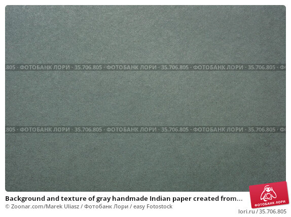 Background and texture of gray handmade Indian paper created from... Стоковое фото, фотограф Zoonar.com/Marek Uliasz / easy Fotostock / Фотобанк Лори