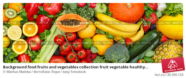 Background food fruits and vegetables collection fruit vegetable healthy... Стоковое фото, фотограф Markus Mainka / easy Fotostock / Фотобанк Лори