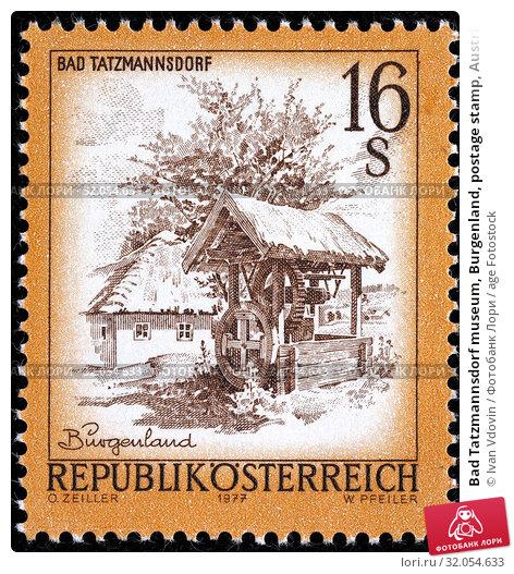 Bad Tatzmannsdorf museum, Burgenland, postage stamp, Austria, 1977. (2013 год). Редакционное фото, фотограф Ivan Vdovin / age Fotostock / Фотобанк Лори