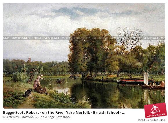 Bagge-Scott Robert - on the River Yare Norfolk - British School - ... Стоковое фото, фотограф Artepics / age Fotostock / Фотобанк Лори
