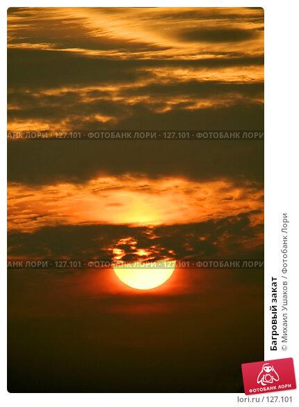 Багровый закат, фото № 127101, снято 26 октября 2007 г. (c) Михаил Ушаков / Фотобанк Лори