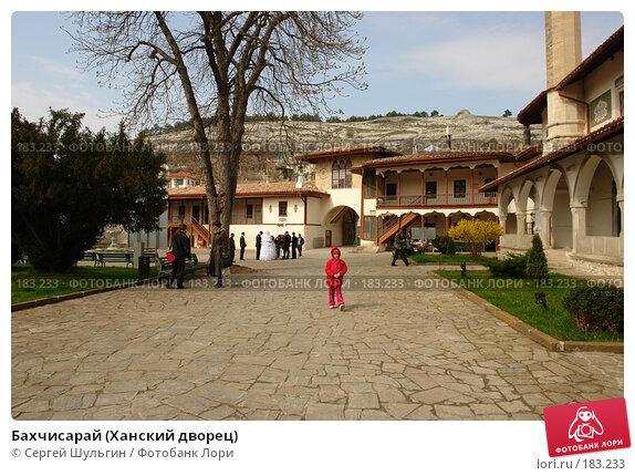 Бахчисарай (Ханский дворец), фото № 183233, снято 7 апреля 2007 г. (c) Сергей Шульгин / Фотобанк Лори