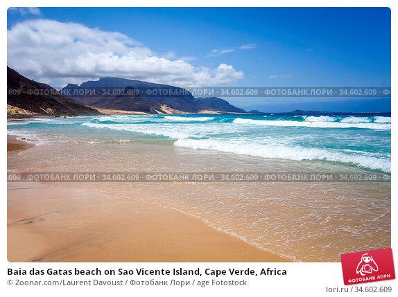 Baia das Gatas beach on Sao Vicente Island, Cape Verde, Africa. Стоковое фото, фотограф Zoonar.com/Laurent Davoust / age Fotostock / Фотобанк Лори