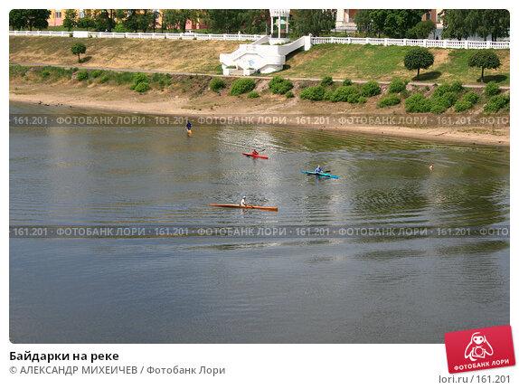 Байдарки на реке, фото № 161201, снято 16 июня 2007 г. (c) АЛЕКСАНДР МИХЕИЧЕВ / Фотобанк Лори