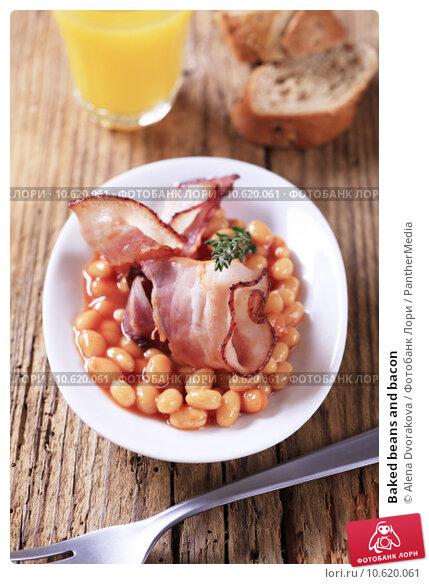Baked beans and bacon. Стоковое фото, фотограф Alena Dvorakova / PantherMedia / Фотобанк Лори