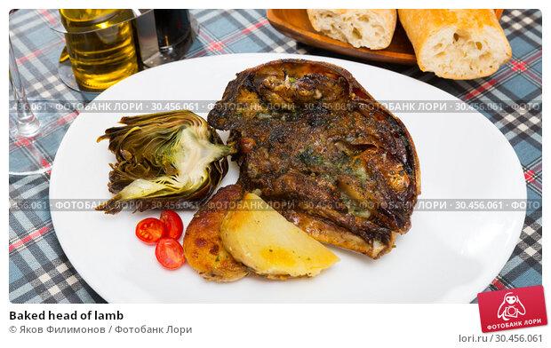 Baked head of lamb. Стоковое фото, фотограф Яков Филимонов / Фотобанк Лори