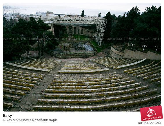 Купить «Баку», фото № 220261, снято 23 марта 2005 г. (c) Vasily Smirnov / Фотобанк Лори