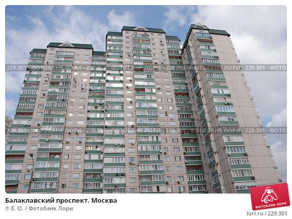 Балаклавский проспект. Москва, фото № 229301, снято 22 марта 2008 г. (c) Екатерина Овсянникова / Фотобанк Лори