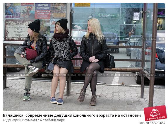 остановках на ли стоят проститутки