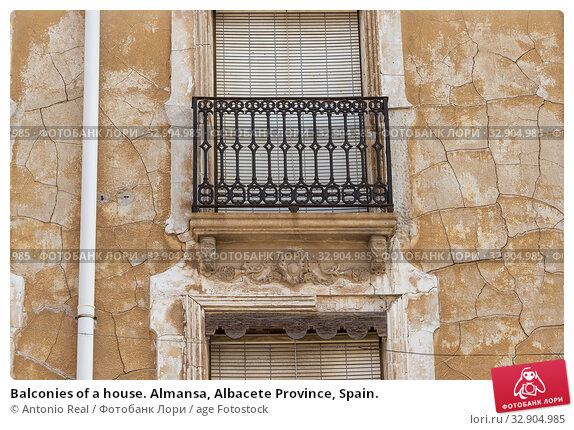 Balconies of a house. Almansa, Albacete Province, Spain. Стоковое фото, фотограф Antonio Real / age Fotostock / Фотобанк Лори
