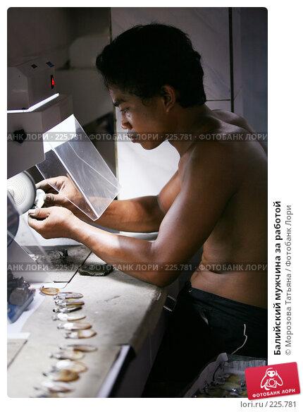 Купить «Балийский мужчина за работой», фото № 225781, снято 24 февраля 2008 г. (c) Морозова Татьяна / Фотобанк Лори