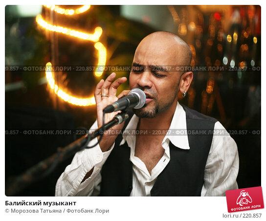 Балийский музыкант, фото № 220857, снято 25 февраля 2008 г. (c) Морозова Татьяна / Фотобанк Лори