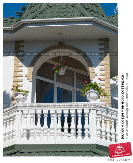 Балкон современного коттеджа, фото № 264693, снято 27 сентября 2007 г. (c) Анатолий Заводсков / Фотобанк Лори