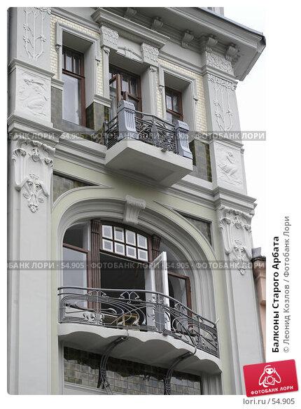 Балконы Старого Арбата, фото № 54905, снято 27 мая 2017 г. (c) Леонид Козлов / Фотобанк Лори