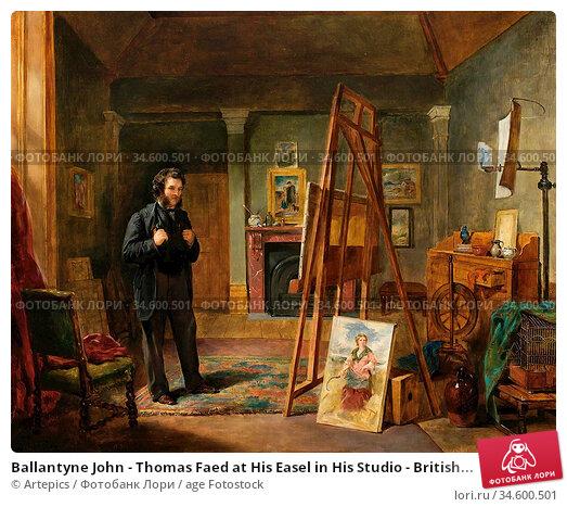 Ballantyne John - Thomas Faed at His Easel in His Studio - British... Стоковое фото, фотограф Artepics / age Fotostock / Фотобанк Лори